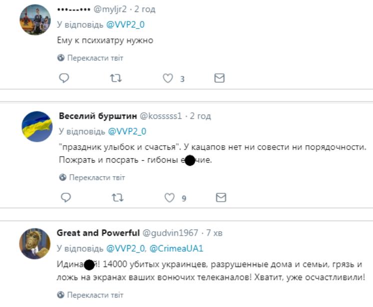 Малахов явно не очікував почути таке у відповідь на своє відеозвернення стосовно телемосту