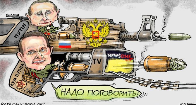З'явились фотожаби про скандальний телеміст з Росією