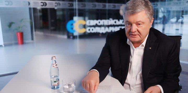 """""""Всього лише технологія"""": Порошенко пояснив, чому Зеленський не Голобородько"""
