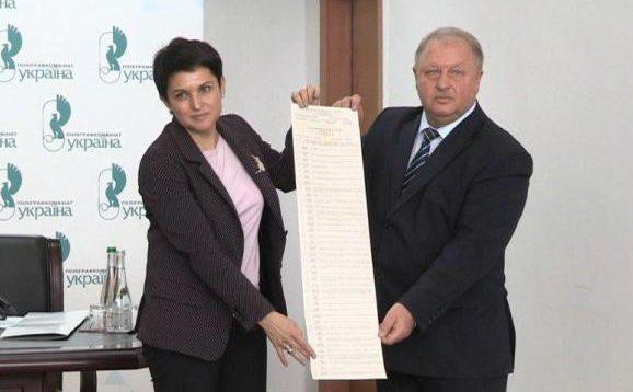 ЦВК відмовилася проводити пережеребкування для визначення номерів партій в бюлетені