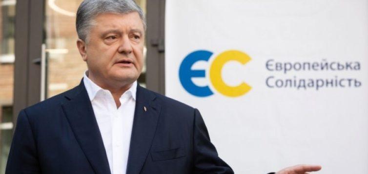 """Свіжий рейтинг партій: """"ЄС"""" стрімко зростає, """"Батьківщина"""" може не потрапити в Раду"""