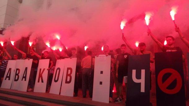 """""""Аваков чорт"""": українці влаштували протест під Офісом президента. ФОТО. ВІДЕО"""