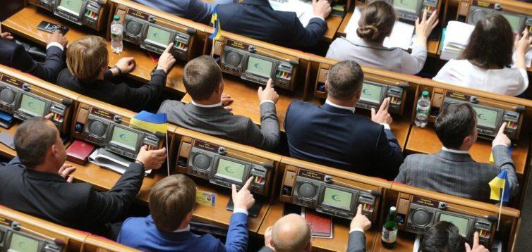 Депутати більшості приймають законопроекти, які не існують, – Рахманін