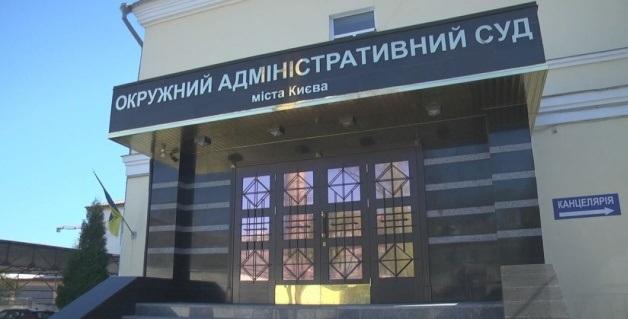 Окружний адмінсуд відновив люстрованого замгенпрокурора