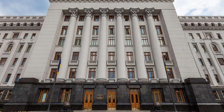 """У Зеленського пояснили, навіщо збирають на свою """"Ходу гідності"""" бюджетників"""