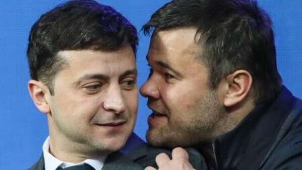 Зеленський дав Богдану ще одну посаду