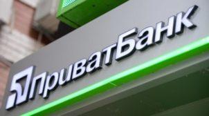 Коломойський почав інформаційну війну проти Приватбанку