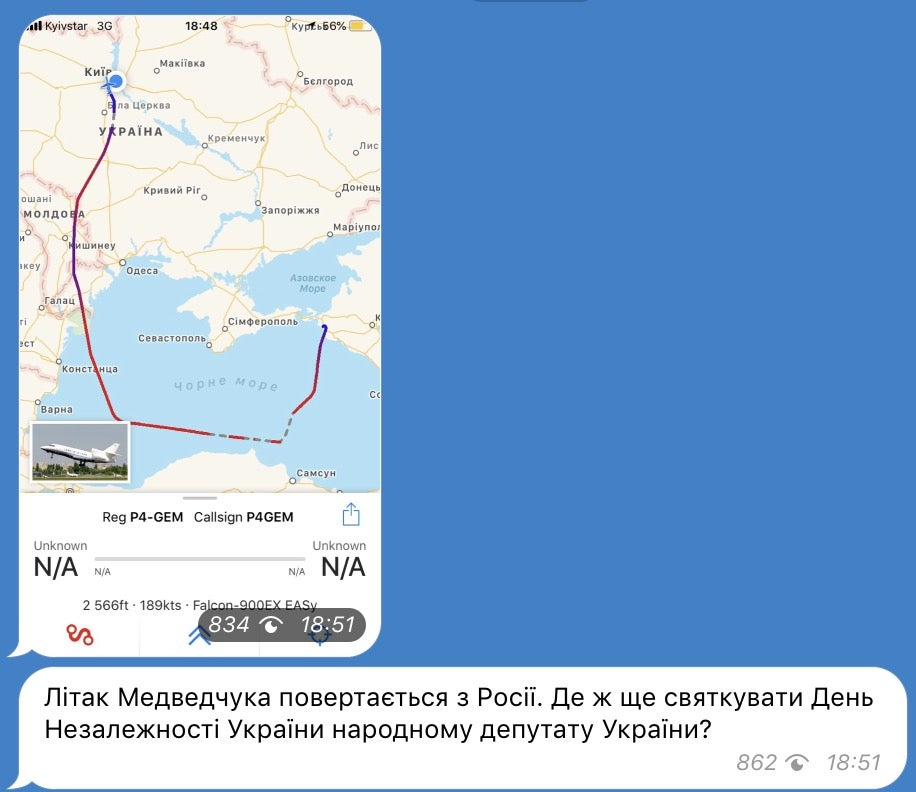 Медведчук літав у Росію на День Незалежності