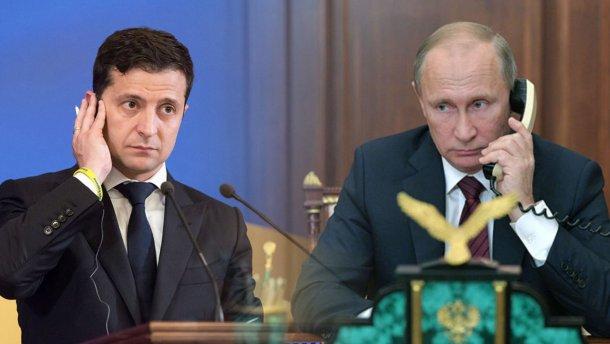 В России опасаются возможной публикации переговоров Зеленского и Путина