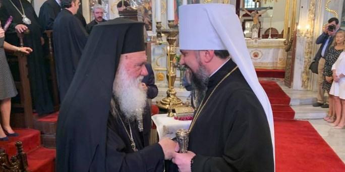 Елладська церква визнала канонічність ПЦУ