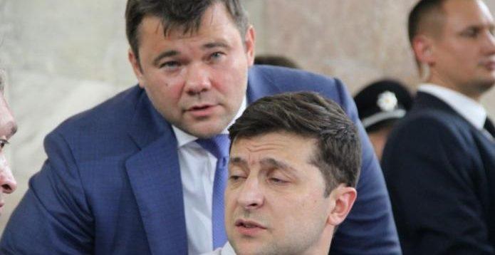 Зеленский дав високу посаду подрузі Богдана, у якої він гуляв на весіллі в Сен-Тропе