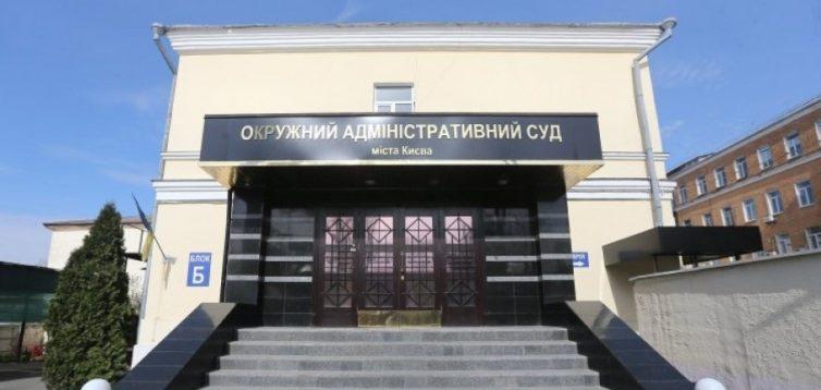 Вища рада правосуддя відмовилася відсторонити суддю Окружного адмінсуду Києва Павла Вовка