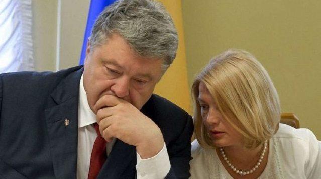 """""""Згортання демократії"""": Порошенко відреагував на рішення щодо Геращенко"""