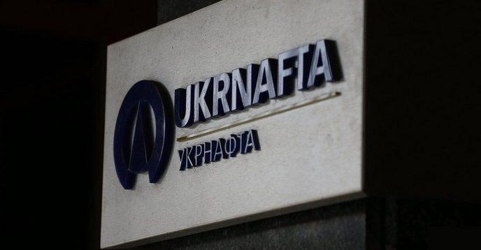 З кожного українця по 428 грн: Укрнафта погасить заборгованість за рахунок платників податків