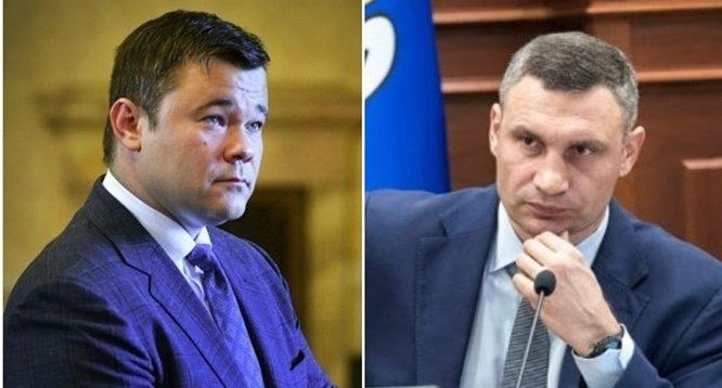 Богдан может баллотироваться на должность мэра Киева