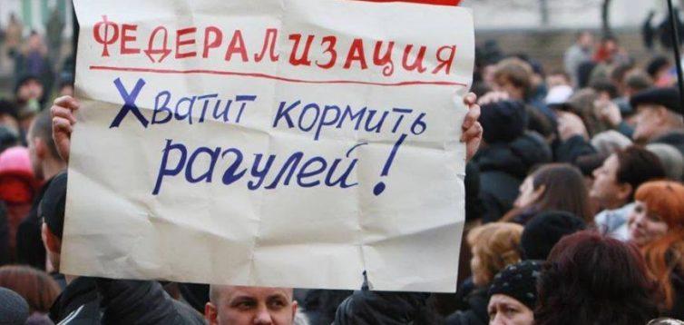 У Зеленського пообіцяли працювати над поліпшенням життя людей в ОРДЛО