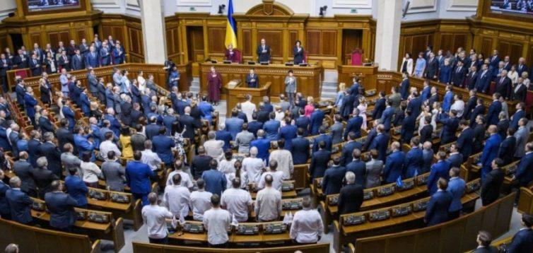 """Украина дорого заплатит за этот """"пир во время чумы"""""""