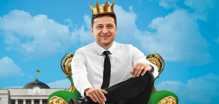 Країна 95: Зеленський перетворює Україну на авторитарну державу