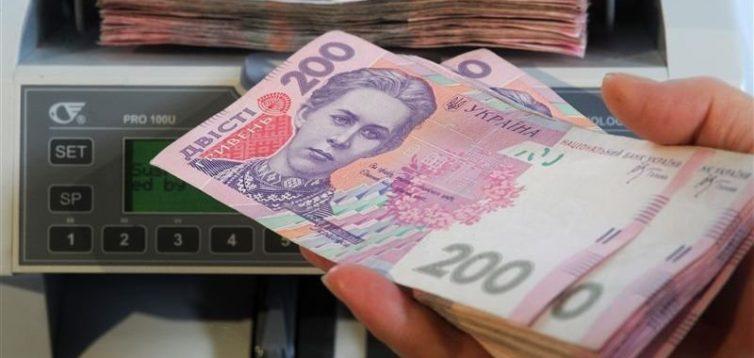 В Україні різко впала середня зарплата