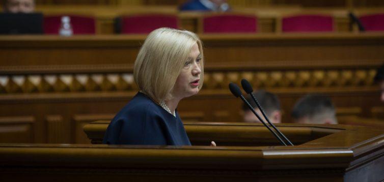 """Геращенко: Український парламент захопили """"зелені чоловічки"""" і знищують його"""