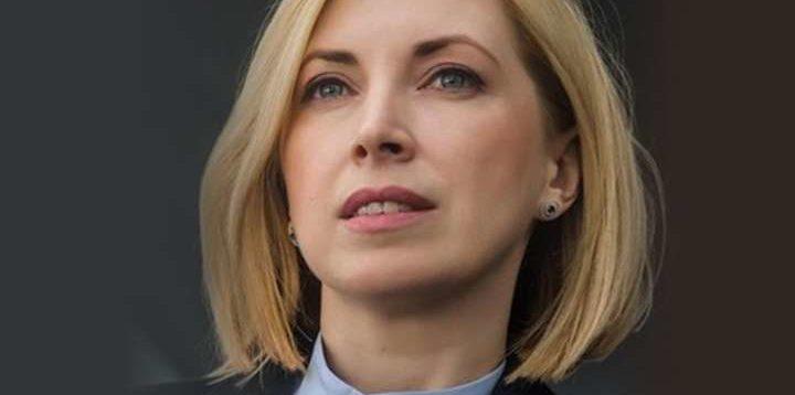"""Депутатка від """"Слуги народу"""" заявила, що українські цінності """"не збігаються з європейськими"""