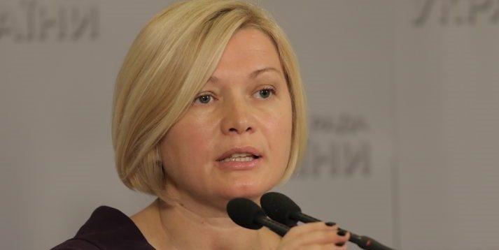 """Комітет Ради пропонує вигнати Геращенко на п'ять засідань за """"зелених чоловічків"""""""
