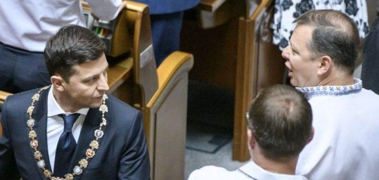 Ляшко закликав розпочати процедуру імпічменту Зеленського