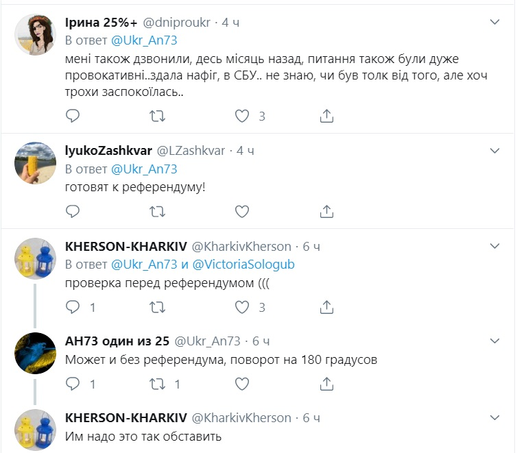 """Невідомі проводять провокаційне опитування на тему близькості українцям """"слов'янських і європейських цінностей"""""""