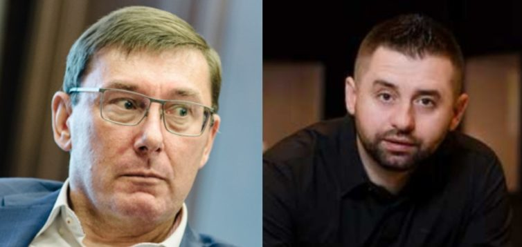 """""""Слуга народу"""" подасть заяву в ДБР на Луценка через підозру в незконному гральному бізнесі"""