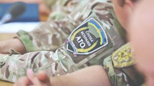 На Киевщине участникам АТО/ООС отказали в помещении для создания ветеранского хаба. ВИДЕО