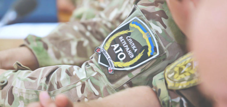 На Київщині учасникам АТО/ООС відмовили у приміщенні для створення ветеранського хабу. ВІДЕО