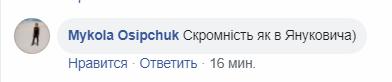 """""""Як Янукович, Путін і Лукашенко"""": нове відео кортежу Зеленського викликало обурення в мережі. ВІДЕО"""