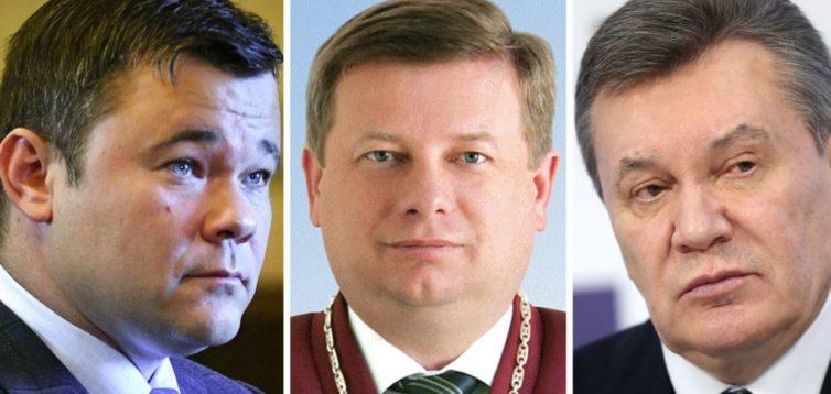 Андрій Богдан тиснув на Конституційний суд на користь Януковича