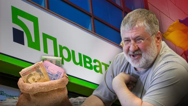 Скасування націоналізації Приватбанку: Данилюк пояснив рішення про відставку