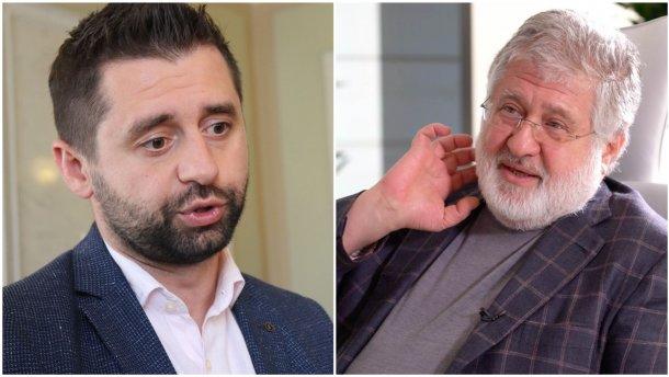 """""""Це мій товариш"""": Коломойський заявив, що має вплив на Арахамію"""