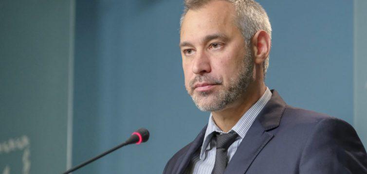 Горбатюк заявив, що Рябошапка навмисно розвалює справу проти Януковича