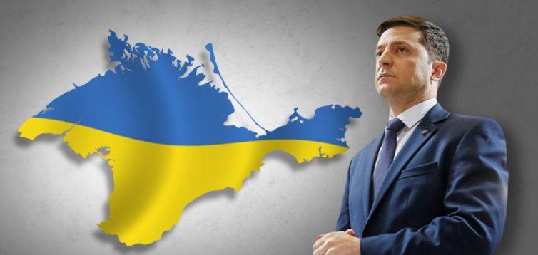 РФ требует от Украины признать Крым российским для решения вопроса морских границ