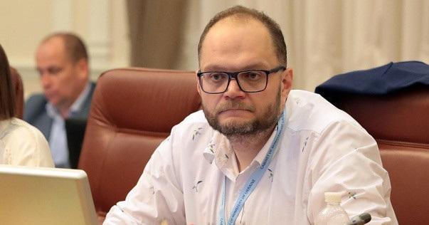 """Моральні виродки: міністр культури вибачився перед Гонтаревою за номер """"95 кварталу"""""""