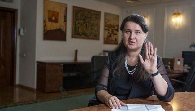 """""""Схеми"""": Маркарова вивела на свою фірму елітну нерухомість з збанкрутілого банку. ВІДЕО"""