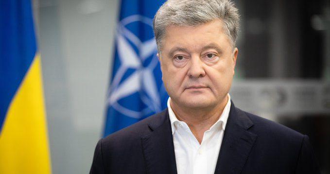 Порошенко закликав владу об'єднатися, щоб Україна отримала ПДЧ НАТО. ВІДЕО