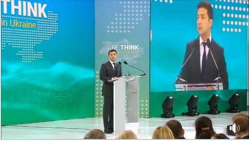 """Зеленський пообіцяв Україні """"економічний прорив"""""""