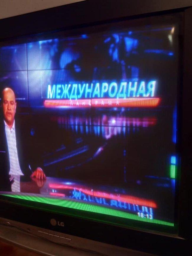 """На Дніпропетровщині почали транслювати російську пропаганду і канали """"Новоросії"""". ФОТО"""