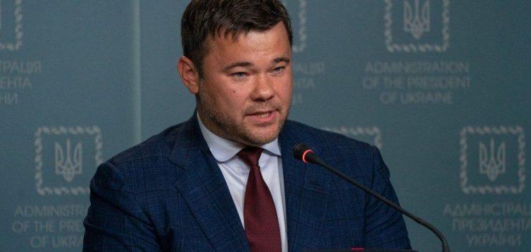 З ГПУ звільнили слідчого, який розслідував справу про розтрату держкоштів Богданом