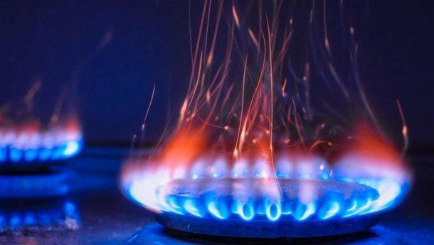 """""""Нафтогаз"""" підняв ціну на газ для населення на 14,7%"""