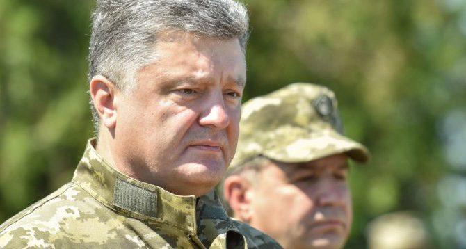 Рябошапка заявил, что Порошенко собираются допросить по делу Иловайска