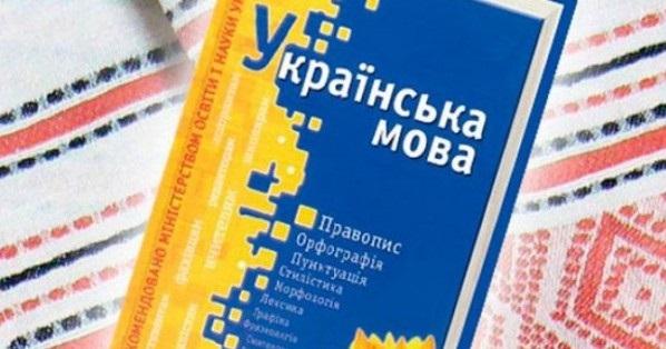 «Львов это рассадник нациков и рагулей»: в русскоязычной школе Львова саботируют переход на обучение на украинском