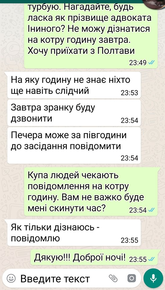 В Киеве арестовали ветерана АТО Инну Грищенко (Пуму)
