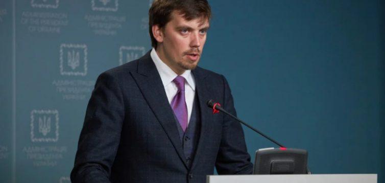Гончарук заявил, что для достаточного повышения зарплаты учителям нет средств