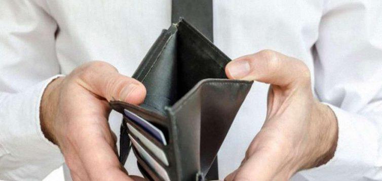 """Стало відомо, хто в грудні може залишитися без зарплат та соцвиплат через """"діру"""" в бюджеті"""