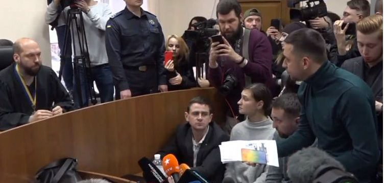 """Підозрюваної у справі Шеремета Яни Дугар не було в Україні, коли її """"зафіксували камери спостереження"""""""